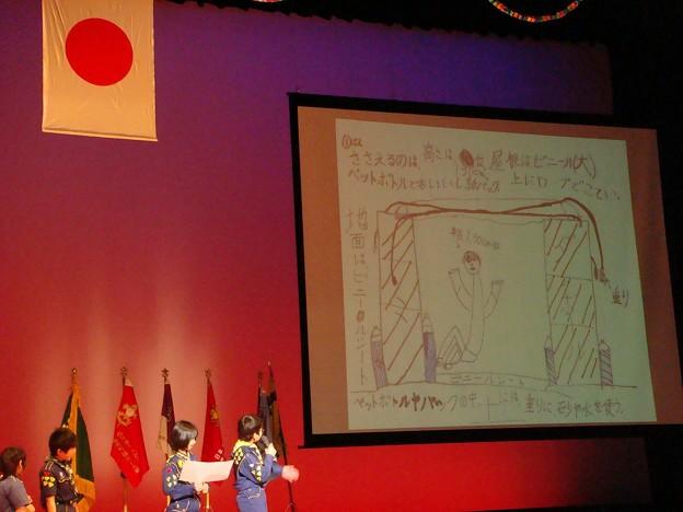 カブ隊 2009 BP祭_007