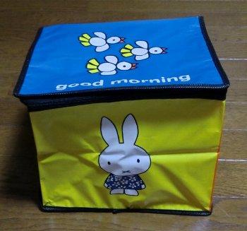 miffybox