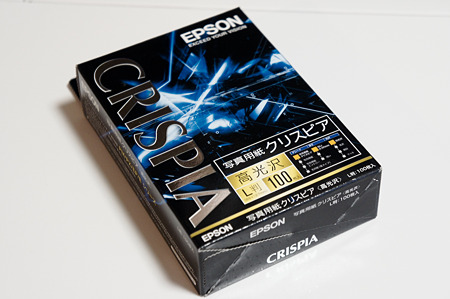 EPSON Colorio EP803-AW:22