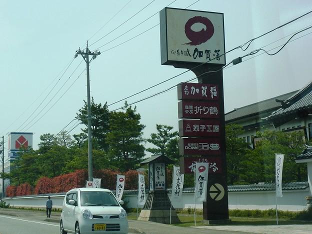 御菓子城加賀藩12