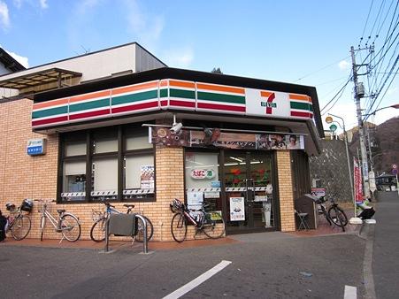 セブンイレブン神奈川清川店