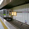 写真: 都営地下鉄新宿線 10-000形