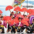 写真: チーム☆利ゑ蔵_18 - かみす舞っちゃげ祭り2011
