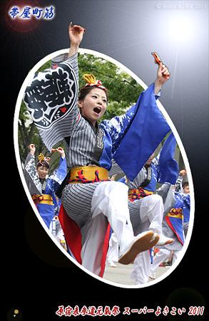 帯屋町筋_28 - 原宿表参道元氣祭 スーパーよさこい 2011