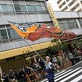 写真: 上總組_11 - よさこい東海道2010