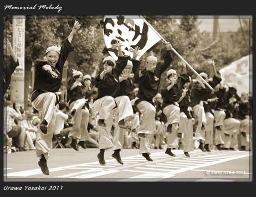 写真: わいわい連_11 - 第8回 浦和よさこい2011