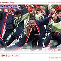 写真: リゾンなるこ会飛鳥_21 - 第8回 浦和よさこい2011