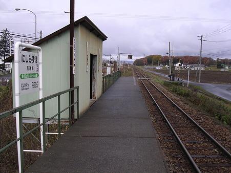 西瑞穂駅ホーム2