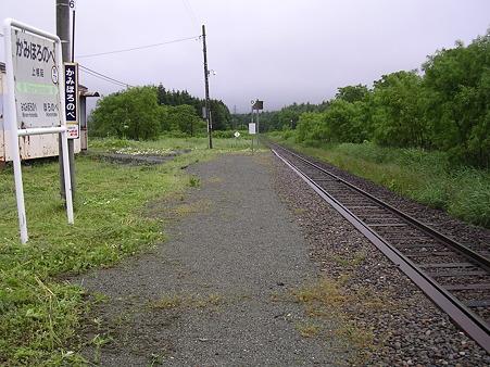 上幌延駅ホーム1