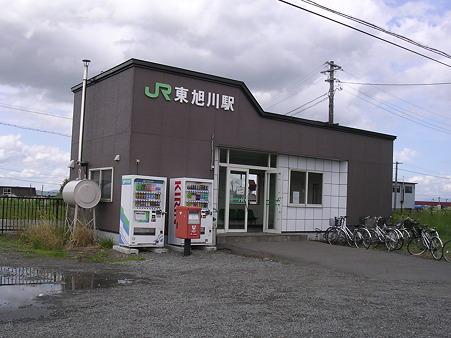 東旭川駅舎