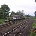 写真: 鷲ノ巣駅ホーム1