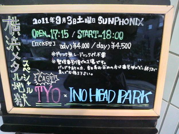 20110903 SunPhonix TYO