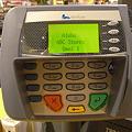 写真: ABCマートのレジ 暗証番号入力