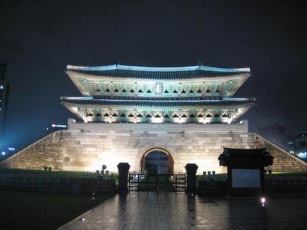 Photos: 南大門