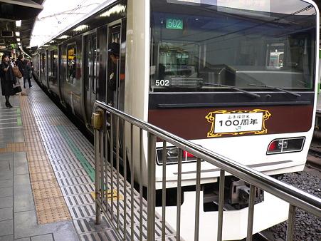 [過去分]チョコ電 E231系500番台[2009.11.28]