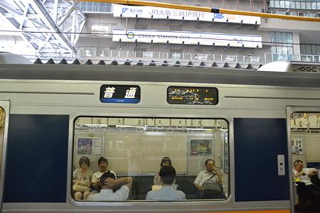 行先表示器(207系1000番台)@大阪駅[8/11]