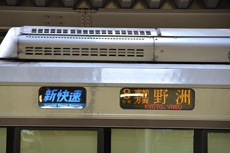 行先表示器(223系2000番台)@大阪駅[8/11]