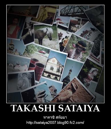 sataiya_L1