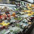 Photos: シティスーパー 野菜売り場