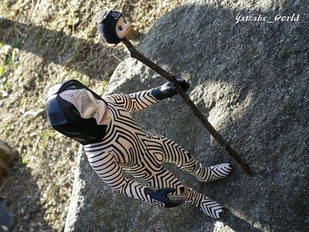 魔法の杖かよ!!!?