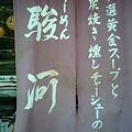 写真: 110628_1129~0001
