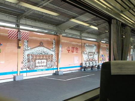 ベイドリーム横濱号車窓18