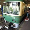 江ノ電藤沢駅13