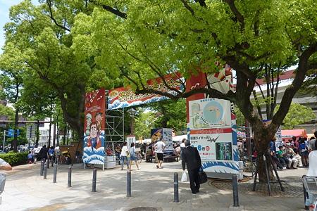 第79回 横浜開港記念バザー