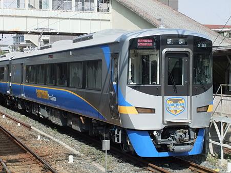DSCF2435
