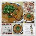 Photos: ◇8.24 豚野郎/秘伝豚焼セット(東京食通人さん)