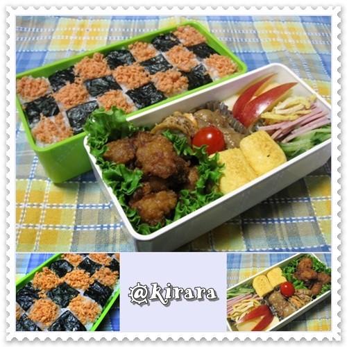 ◆11.04 鮭海苔弁のお弁当(長男)♪