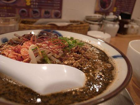 多気多気町:「月のうさぎ/黒龍麺」