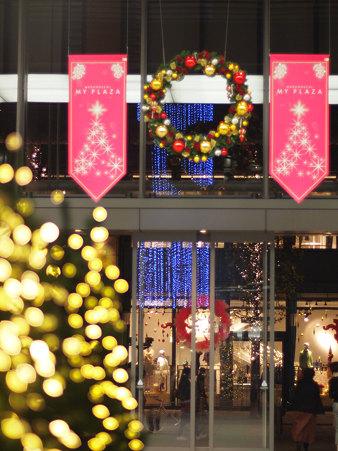 大口径開放@丸の内 5:My Plaza