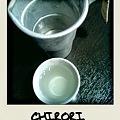 Photos: chirori