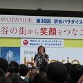 写真: 0渋谷ハチ公前 影山ヒロノブ04