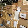 写真: 「がんばろう東北関東!がんばろう日本!」2