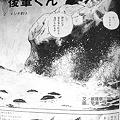 Photos: 1978.4釣り人 (11)