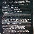 Photos: ティムコの広告