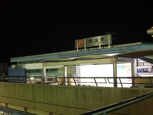 Photos: 東海道本線 富士駅