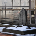 北陸本線 糸魚川駅 汽笛一声百年之碑