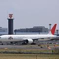 Photos: Narita International Airport JAL 777-300ER