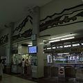 米子駅 改札口