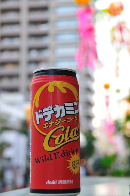 Photos: 20110710_181350