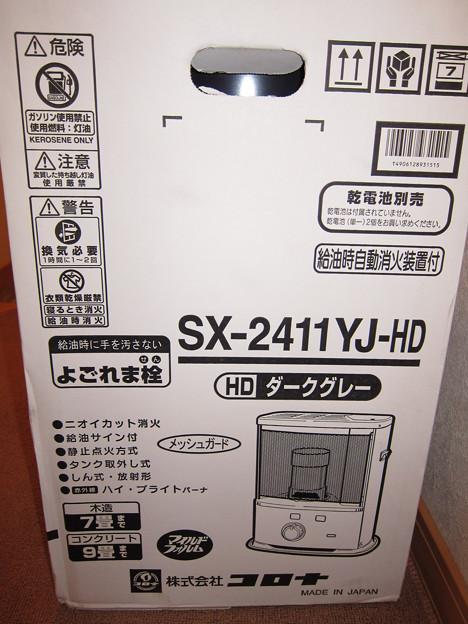 stove 004