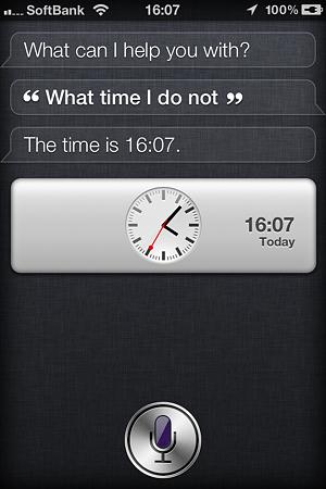 Siriに「掘ったイモいじるな」と言ったら通じた件
