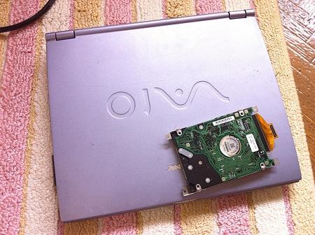Windows2000のノートPCを捨てないと2