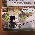 写真: どうみても沖田さん?