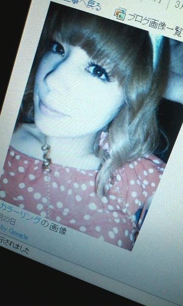 Photos: 仲里依紗のブログを初めて見...