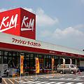 Photos: 2010.08.22(SUN)/八街・榎戸で見かけたH&Mならず「K&M」!
