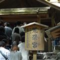 Photos: 20110502_伊勢神宮 内宮(皇大神宮) 別宮 荒祭宮